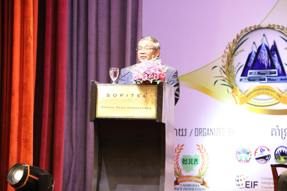 6th Cambodia Rice Forum's Photo 3