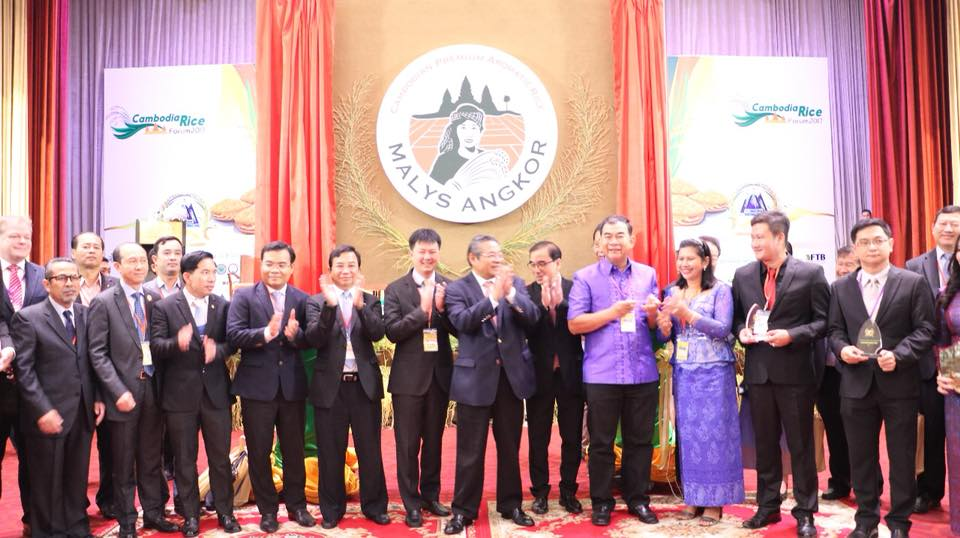 6th Cambodia Rice Forum's Photo 4