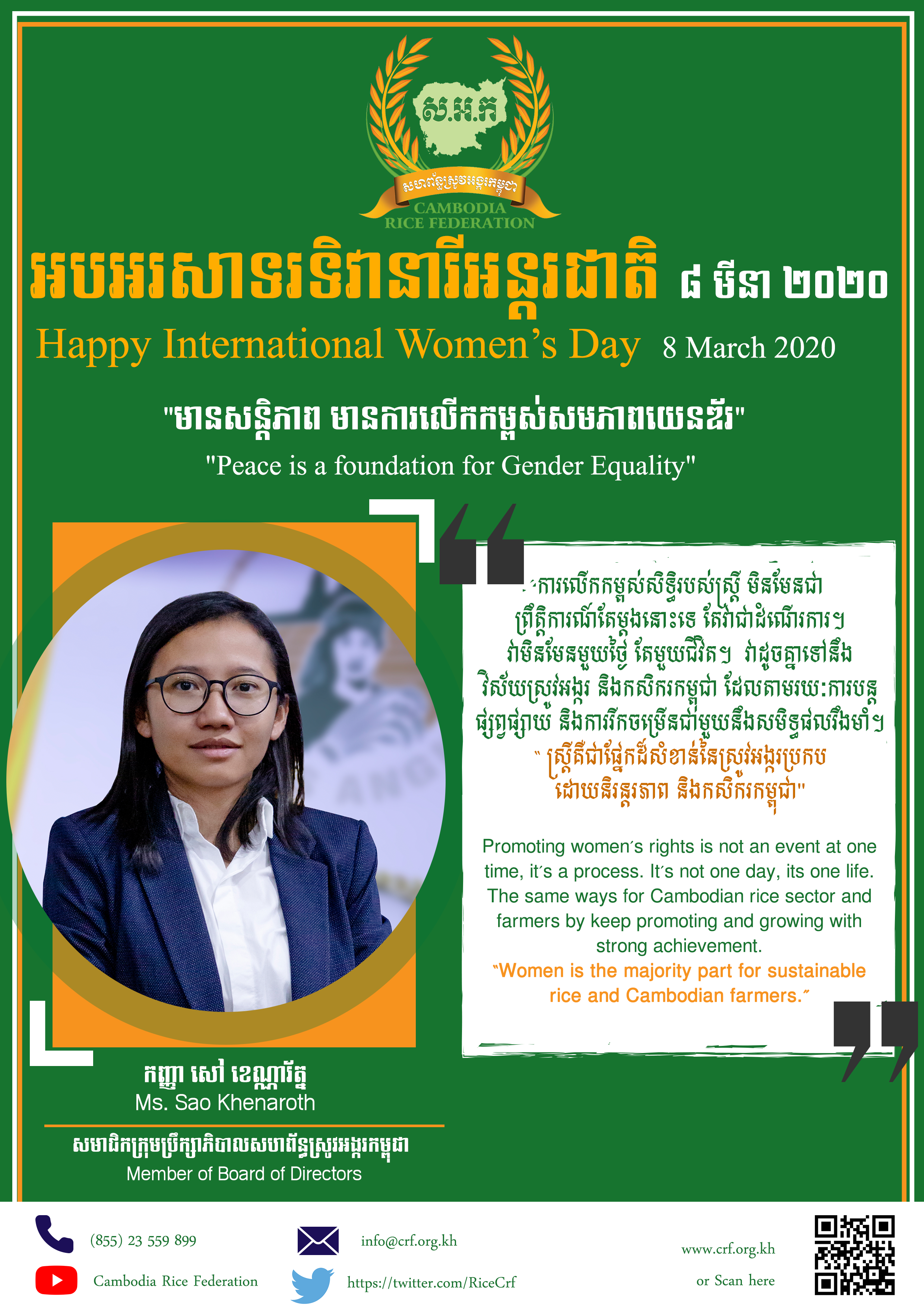 Happy International Women's Day-Ms. Sao Khenaroth
