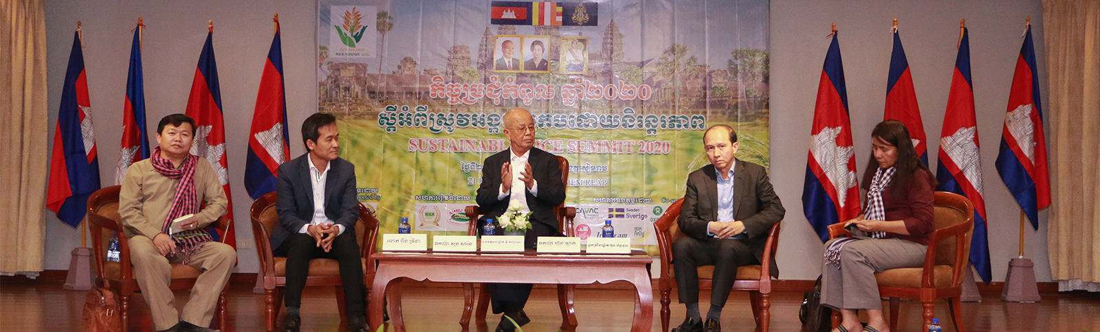 Sustainable Rice Summit in Siem Reap Province- 21 February 2020