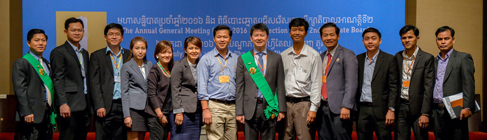 Group Photo - Cambodia Rice Federation Team