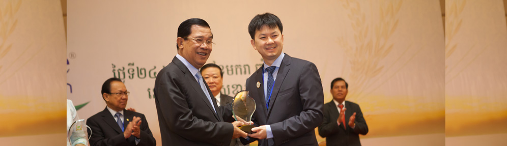 Prime Minister Hun Sen presents the award to CRF's President